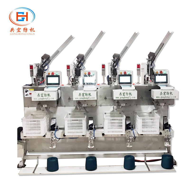 GH018-A Type Automatic High Speed Sewing Thread Winding Machine