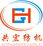 Logo-GongHong Textile Machinery