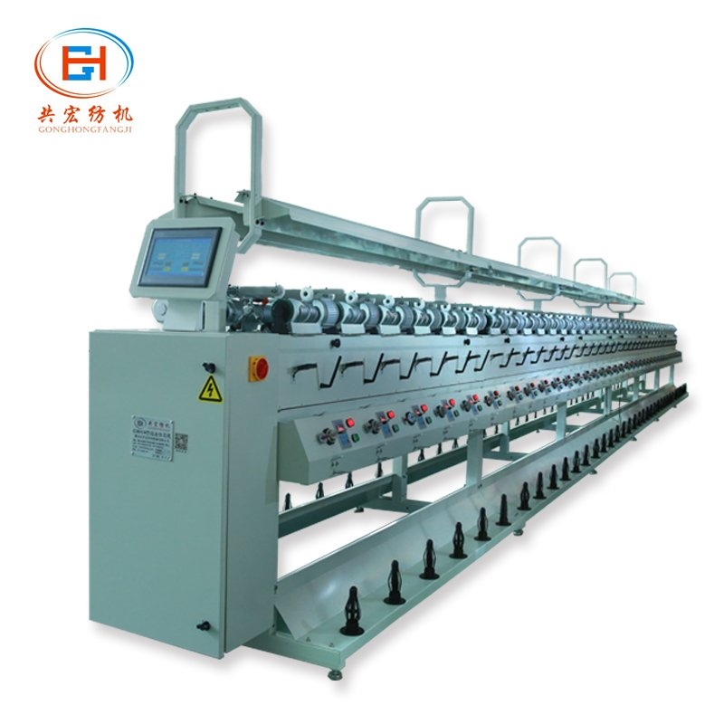 GongHong GH018-S high-Speed Loose Type Cone to Cone Yarn Winding Machine Thread Winding Machine image7