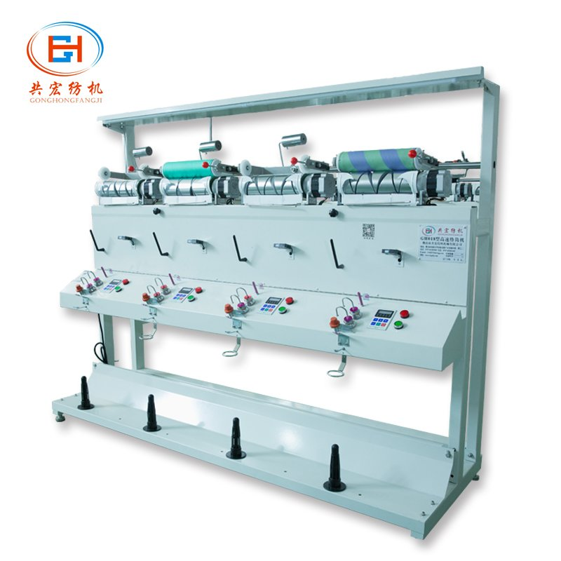 GongHong GH018-D 280 Type High Speed Large Volume Bobbin Winding Machine Bobbin Winding Machine image1