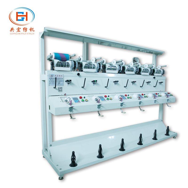 GongHong GH018 Z Type Six Head Yarn Oil Special Winder Machine Dedicated High Speed Thread Winding Machine image5