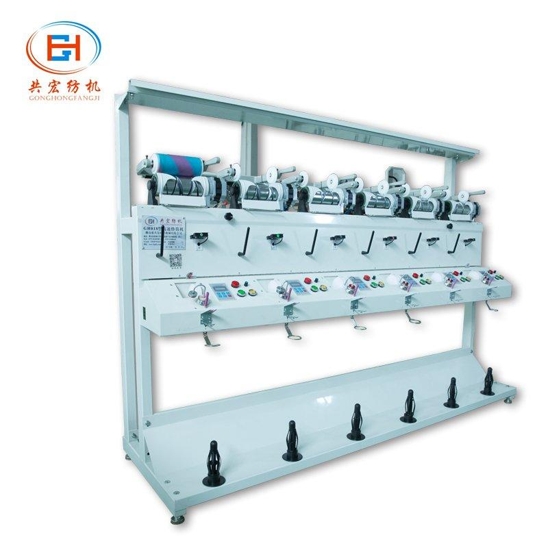 GH018 Z Type Six Spindles Yarn Oiled Special Winder Machine