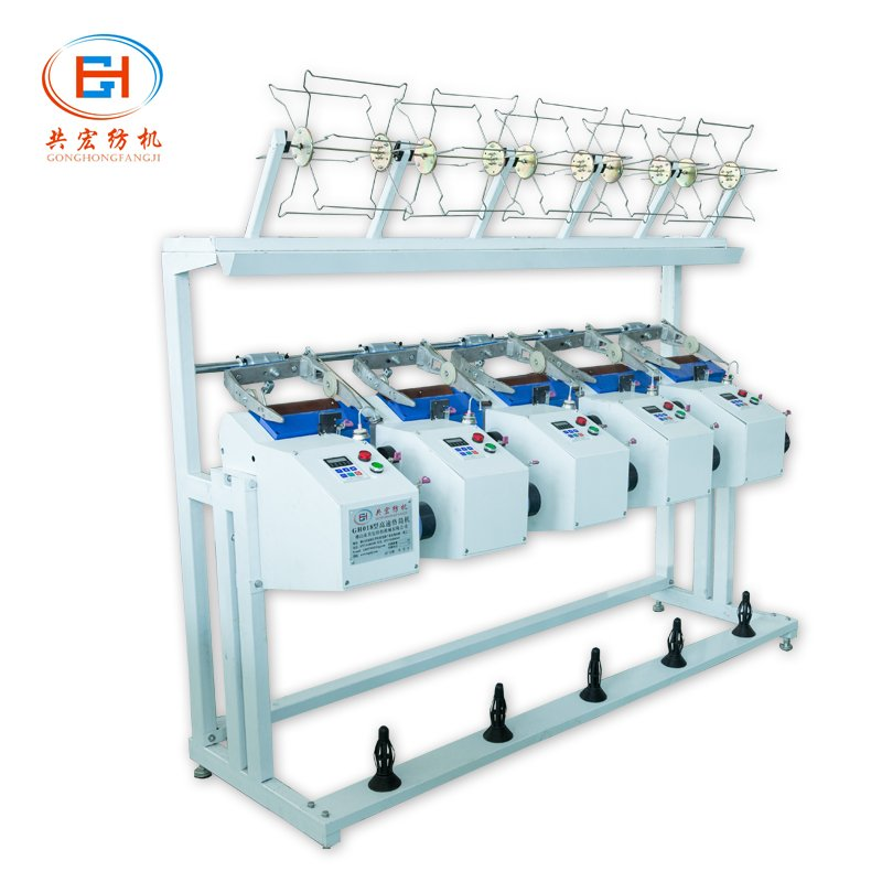 GongHong GH018-L Type Five Head Silk Thread Winding Frame Machine Dedicated High Speed Thread Winding Machine image4