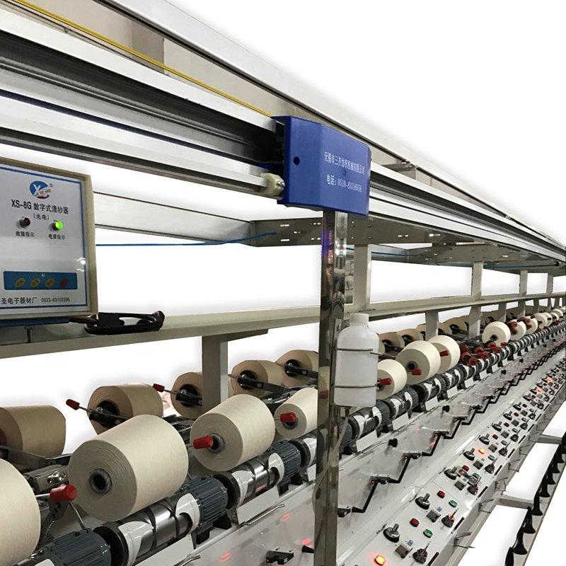 GH018 Textile Special Electric Clearing Yarn Winding Machine