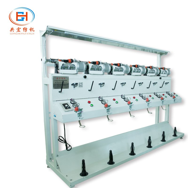 GongHong GH018 A High Speed Inverted Yarn Winding Machine Dedicated High Speed Thread Winding Machine image2