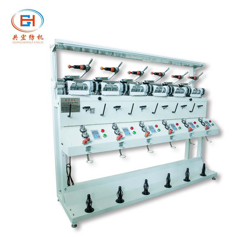 GongHong GH018 B High Speed Inverted Yarn Winding Machine Dedicated High Speed Thread Winding Machine image1